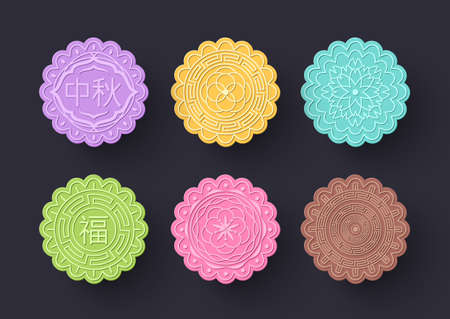 Mooncakes Mid Autumn colorful 矢量图像