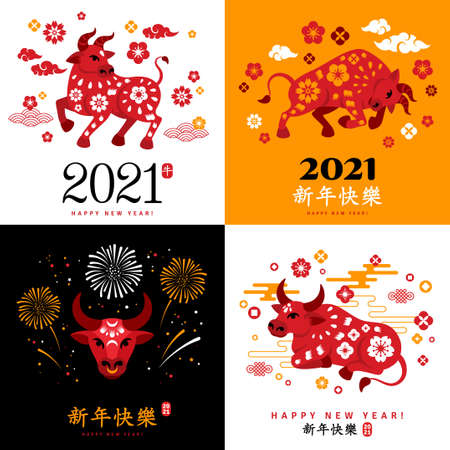 Chinese Ox Concepts