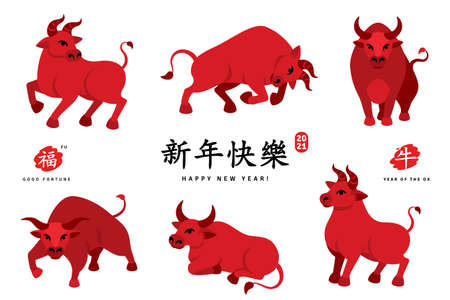 Set of Red Ox characters