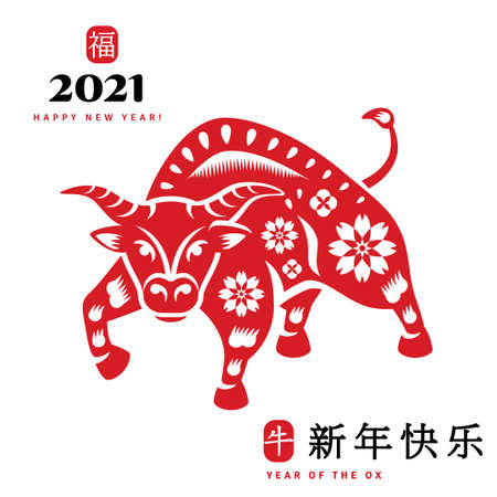 Chinese Ox attack