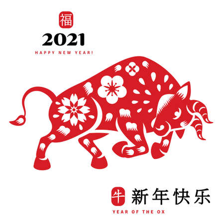 Chinese New Year Ox attack