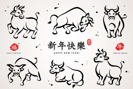 Set of hand drawn Ox in chinese calligraphy style.  Title translation Happy New Year, symbol in red stamp means Bull, hieroglyph Fu above means Good luck, below - Zodiac sign Ox