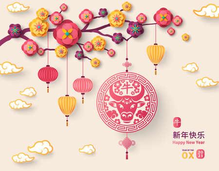 Ox emblem and Flowers design