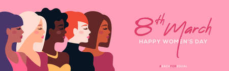 International Womens Day horizontal banner. Vector illustration. Woman of different nationalities standing together. Struggle for freedom, equality and independence flat character concept 8 March