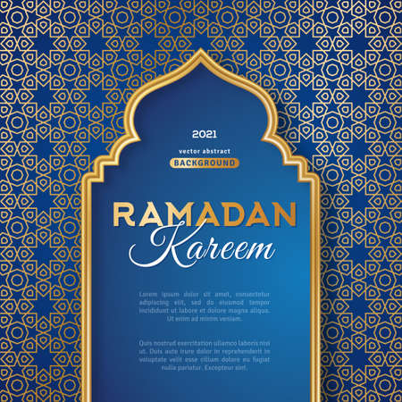 Ramadan Kareem concept poster, gold 3d mosque frame, arab window or door with beautiful arabesque lattice pattern. Vector illustration. Place for your text