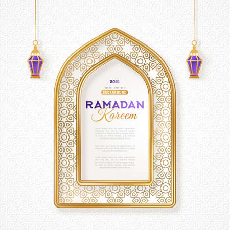 Ramadan Kareem concept poster or banner, gold 3d frame arab window with geometric arabesque pattern and hanging lanterns lamp on white background. Vector illustration. Place for your text