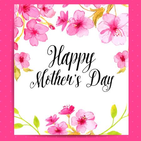 桜と幸せな母の日カード。水彩花のアートとベクトルのレイアウト。