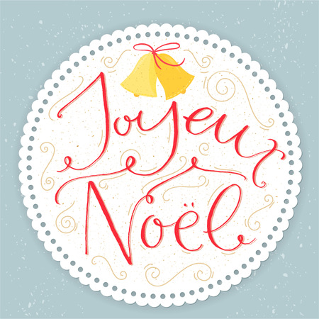 letras musicales: Joyeux Noel - frase francés significa Feliz Navidad. Caligrafía moderna con remolinos en el marco de papel redonda sobre fondo azul en colores pastel. El ejemplo del vintage del vector del estilo para tarjetas de felicitación.