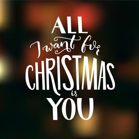 music lyrics: Todo lo que quiero para Navidad eres tu. Tarjeta de felicitación con la cita romántica.