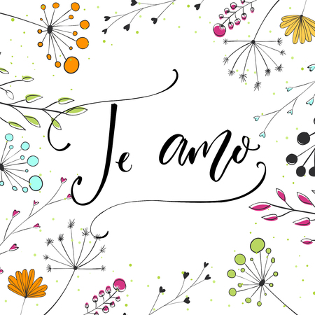 Te amo - i love you in Spanish language. Modern calligraphy for Valentines day card. Vector typography and wild flowers Stock Vector - 83682739