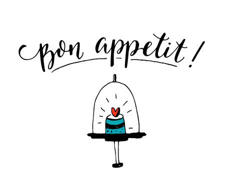 ボナペティ。フランス語でお食事をお楽しみください。手で白い背景に現代書道カフェ ポスター デザインには、カップケーキが描かれています。