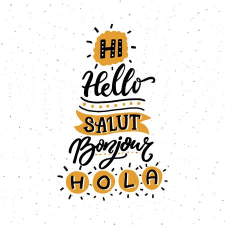 Word Hello em diferentes idiomas europeus. Salut, francês bonjour, espanhol hola. Cartaz de tipografia ou estêncil para escolas de idiomas, hotéis e albergues. Foto de archivo - 94843262