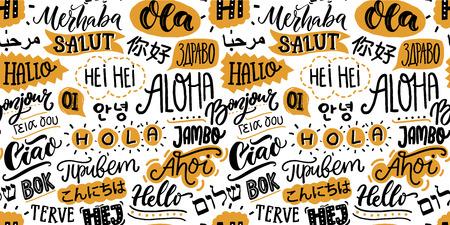 Modèle sans couture de texte avec mot bonjour dans différentes langues. Bonjur et salut français, hola espagnol, konnichiwa japonais, nihao chinois et autres salutations. Contexte manuscrit pour les hôtels et les écoles.