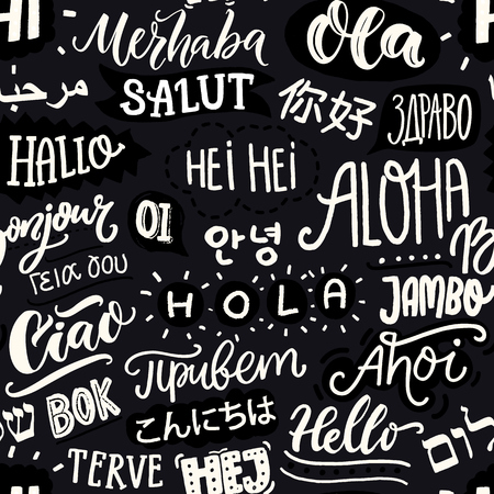 Black and white seamless pattern. International multicultural communication. Word hello in different languages of the world. Monochrome texture for hostel wallpaper, language camps and schools. Archivio Fotografico - 95683331