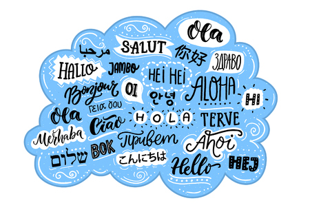 Handwritten word hello in different languages. French bonjur and salut, spanish hola, japanese konnichiwa, chinese nihao and other greetings. Banner for hotels or school 스톡 콘텐츠 - 104609936