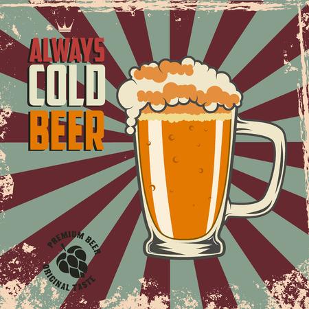 Always cold beer. Vintage vector illustration. Beer mug on grunge background