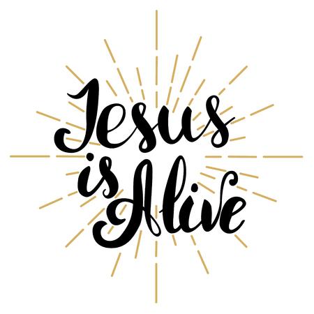 Jesús está vivo. Felices Pascuas. Plantilla de la tarjeta de felicitación de Pascua. Ilustración del vector.