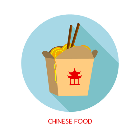 food box: China food box.  Vector illustration.