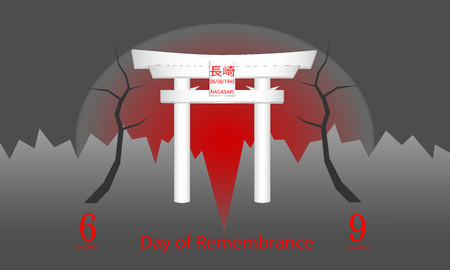 Day of Remembrance of the Victims of the Atomic Bombardment of Hiroshima and Nagasaki  ?? - Nagasaki  vector
