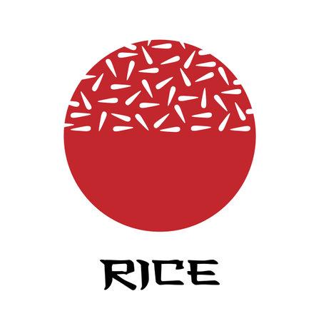 Japanese style boiled rice logo. red circle on white background 1 Illusztráció