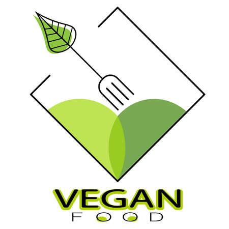 vegetarian restaurant logo with green heart fork and leaf 2 Illusztráció