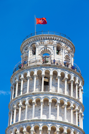 Leaning Tower of Pisa against the sky, Italy