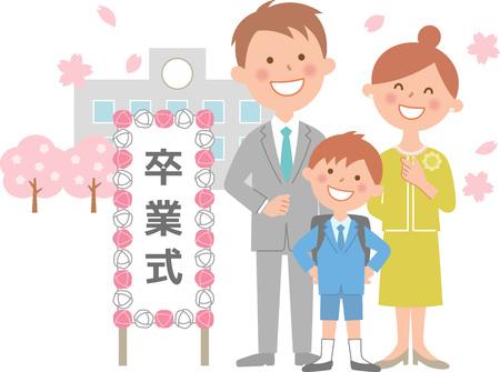 Elementary school graduation school and cherry body 写真素材 - 117203194