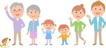 Six Family Fine Side By Side Ilustração