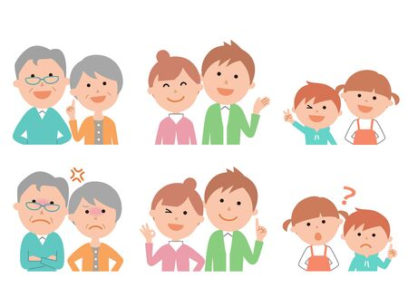 Expressions of the family of six 1