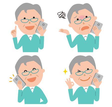 Mature Men Smartphone Operation