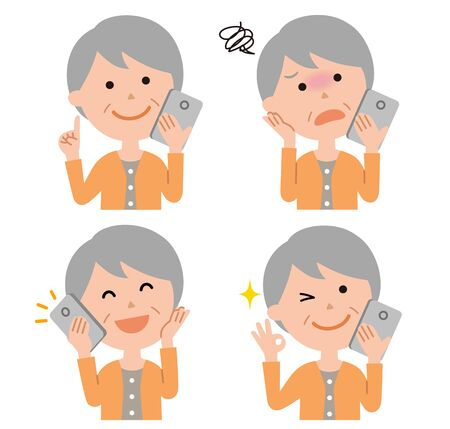 Mature women smartphone operation