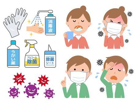 Preventcoronavirus and influenza Illustration
