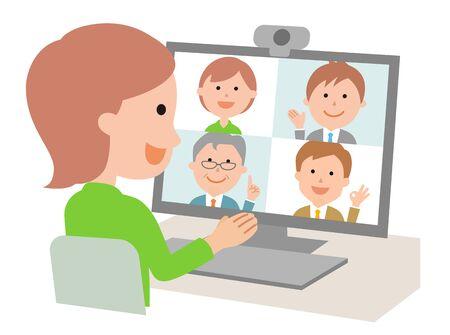 Business Conference Online Illustration