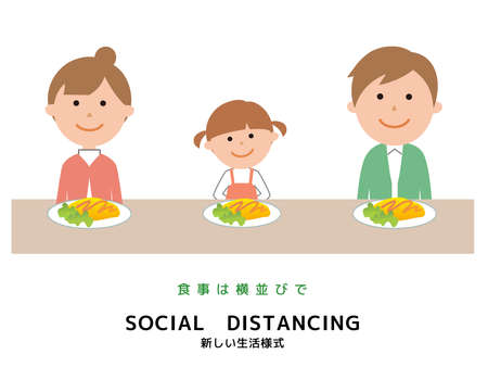 Social Distance Families Eat side by Side Illustration