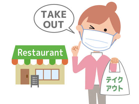 a woman who does take-out