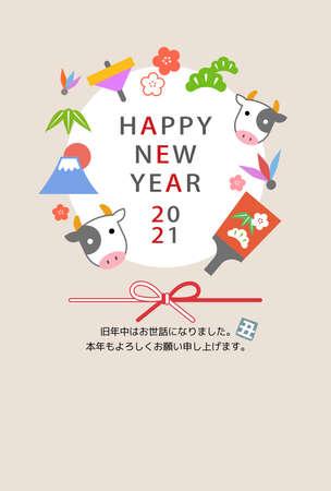 New Year's card 2021 year 1 symmetry Vettoriali