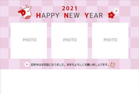 New Year's card 2021 year photo frame 2 Illustration