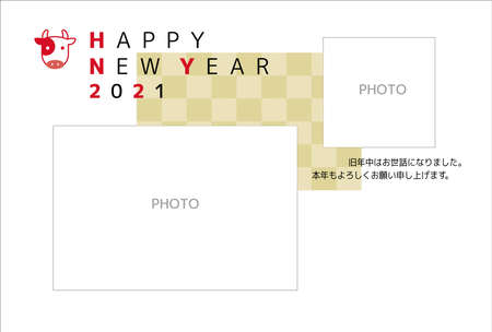 New Year's card 2021 Year of the leap photo frame yellow photo 2 photos