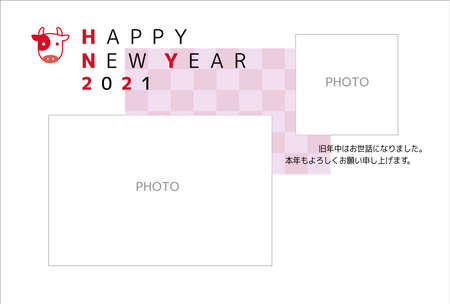 New Year's card 2021 Year of the leap photo frame pink 2 photos