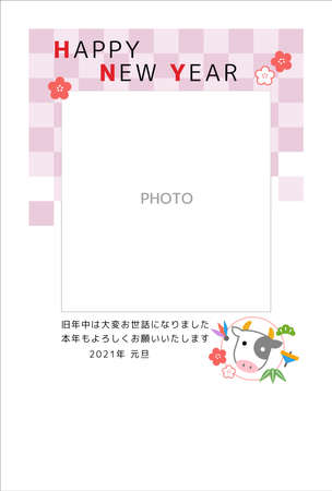 New Year's card 2021 Year of the leap photo frame pink photo 1