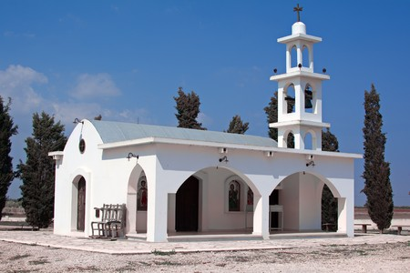 the exterior of the old Orthodox Church