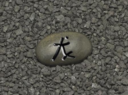 ideogram: Stone with chinese ideogram , symbol of the chinese horoscope