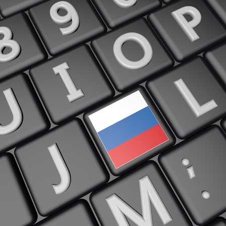 Russia flag over computer keyboard 3d render square image
