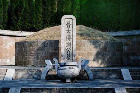 legend: Tomb of an ancient chinese legend