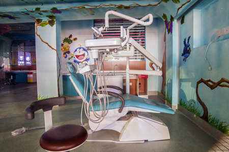 affinity: Childrens dental clinic