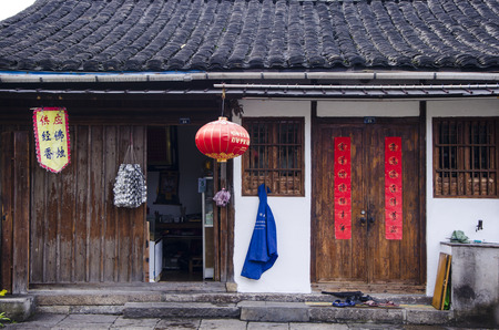 roofed house: Traditional folk houses in Shaoxing city, Zhejiang