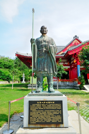 master: Statue of Master Konghai