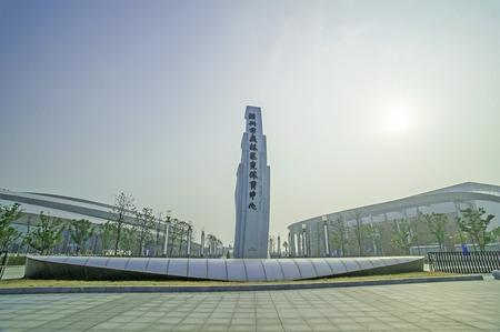 deportes olimpicos: la ciudad de Shaoxing Olympic Sports Center Editorial