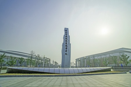 olympic sports: Shaoxing city Olympic Sports Center