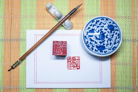 signet: Seal cutting art